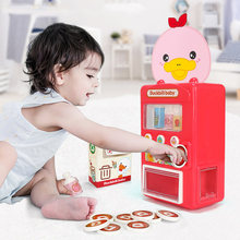 Platypus Model Vending Machine Simulation Shopping Candy House Set 0-3 Years Old Baby Game Toys Give Children the Play House(China)