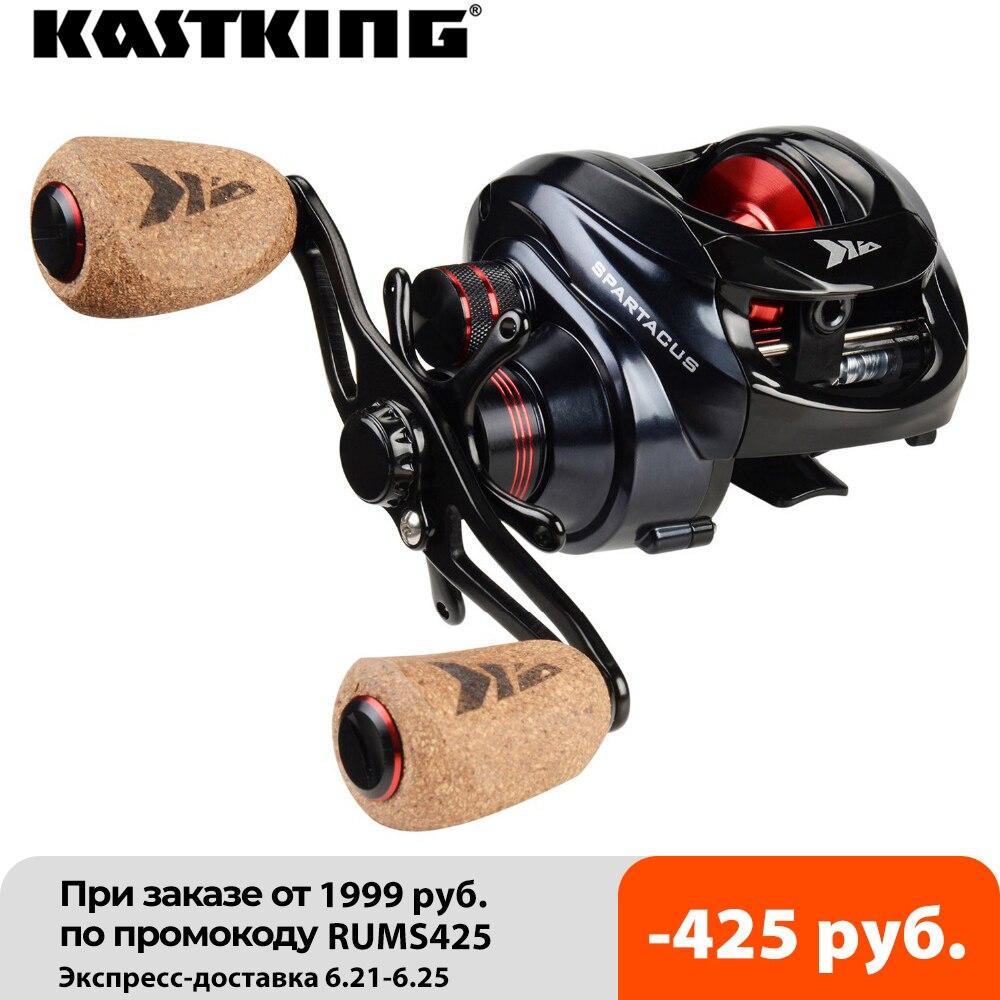 KastKing Спартак/спартак плюс Baitcasting катушка двойная тормозная система Катушка 8 кг Макс Перетащите 11 + 1 BBs 6,3: 1 высокая скорость Рыболовная катуш...