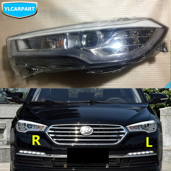 For Lifan Murman  820,Car front light headlight assembly