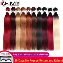 Бразильские прямые человеческие волосы пряди KEMY волос 8-26 дюймов Натуральные кудрявые пучки волос не Реми волосы для наращивания можно купить 1/3 пряди