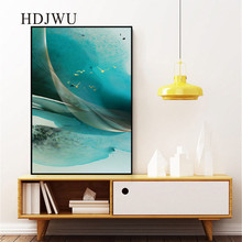 Nordic Abstract Art Canvas Painting Wall Picture Simple Home Printing Poster for Living Room  Decor DJ611