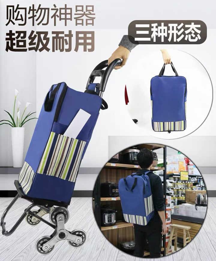 Тележка для пожилых людей, тележка для покупок на колесах, Женская корзина для покупок, Большие хозяйственные сумки, тележка для прицепа, складная