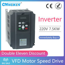 7.5kw 220v AC Frequency Inverter Output 3 Phase 50HZ/60HZ ac motor water pump controller /ac drives /frequency convert