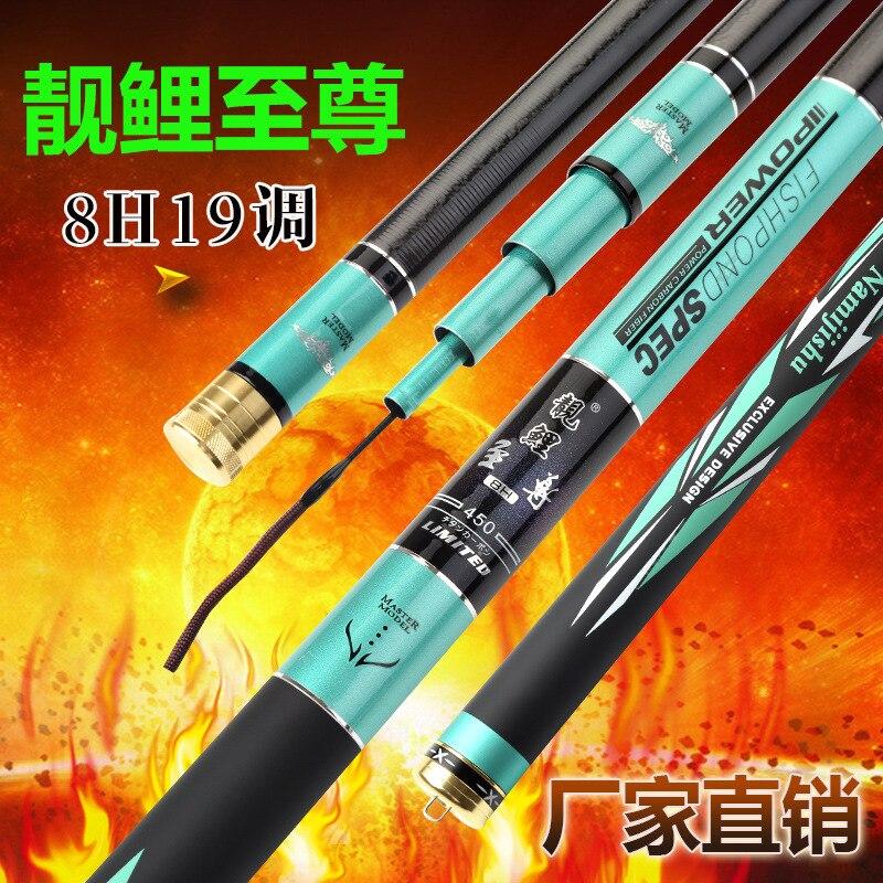 duro alta fibra carbono t60 27 m 03