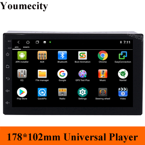 Image 1 - Youmecity 7 POLLICI 2 Din Android 9.0 Per NISSAN QASHQAI Tiida x trail Car dvd player Multimedia Stereo Audio radio GPS WiFi RDS