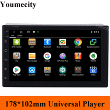 Youmecity 7 polegada 2 din android 9.0 para nissan qashqai tiida x trail carro dvd player multimídia rádio estéreo de áudio gps wifi rds