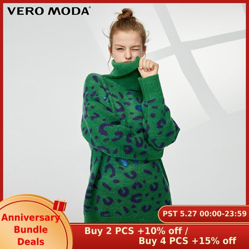 Vero Moda New Loose Fit Leopard Print High-necked Knit Sweater | 319313573