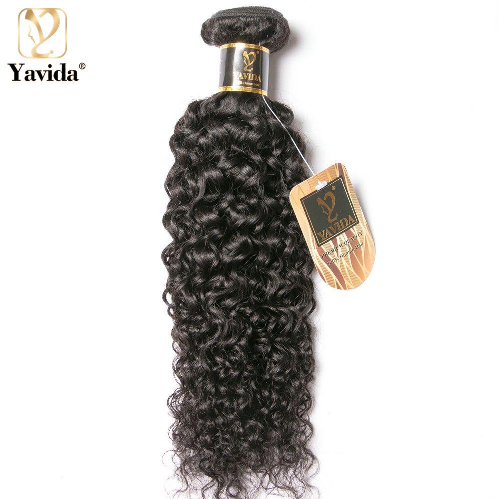 Yavida кудрявые натуральные кудрявые пучки волос человеческие волосы 1/3/4 штук человеческие волосы Уток Remy для черный Для женщин 8-28 дюймов