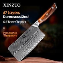 XINZUO 6,5-дюймовый большой нож для резки дамасской стали, ножи для измельчения костяной рыбы, Профессиональный кухонный нож для резки и нарезки