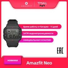 Amazfit Neo глобальная версия Умные часы официальная гарантия Сон монитор Водонепроницаемость 5 ATM
