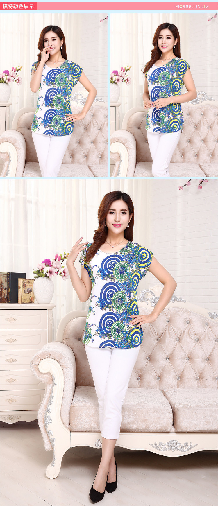 H2af4a7063fb5416d87bc9c854426ed2fJ - 5XL Women Ladies Clothing Tops short Sleeve printing Shirts Casual Boat anchor Blouse Silk female woman clothes plus size