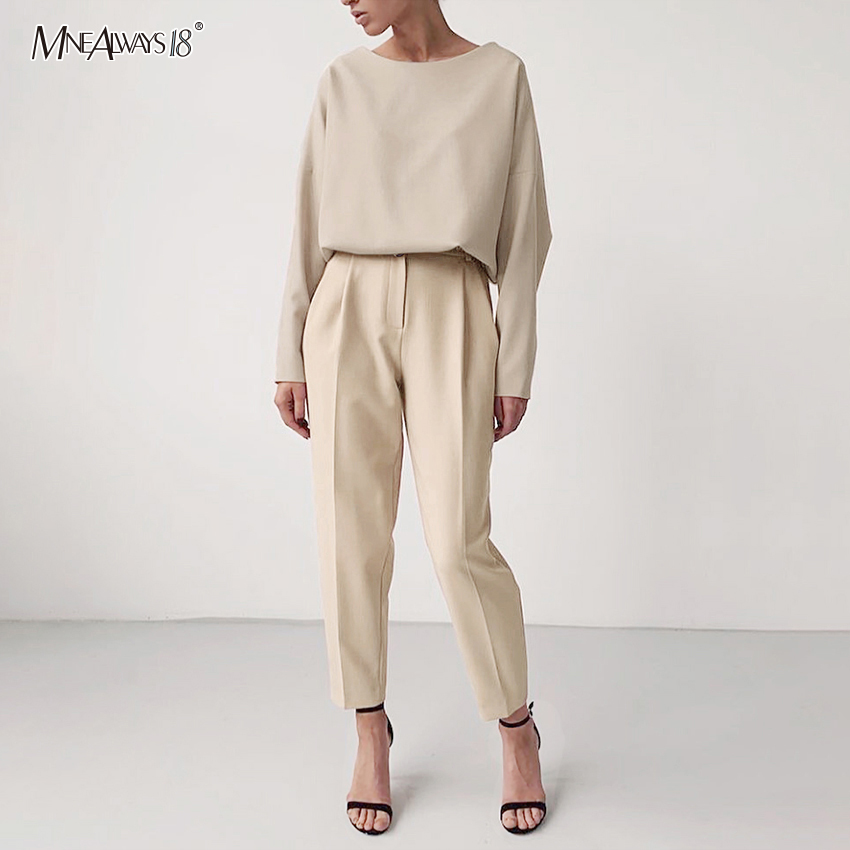 Mnealways18 Khaki Casual High Waist Pants Brown Office Wear Solid Women Pants Elastic Waist Trousers Ladies Zipper 2020 Fashion