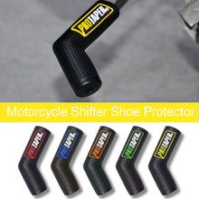 Переключатель передач мотоциклетный протектор обуви универсальная Резина переключения передач Рычажные крышки мотоцикла рычаг протекторы аксессуары для мотоциклов