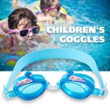 Плавательное стекло мягкое безопасное горячее детское картонное