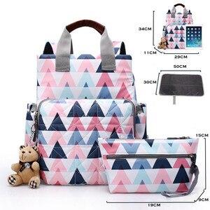 Image 3 - Múmia mochila grande capacidade maternidade fralda do bebê bolsa de viagem tote designer de enfermagem saco de carrinho de fraldas para cuidados com a mãe bebe
