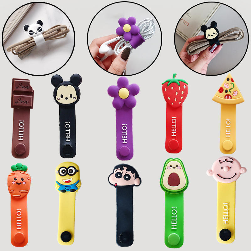 Cute Food Holder Charging Cable Management Charger Winder Wire Organizer For IPhone USB Earphone Cord Cartoon Protector Silicone
