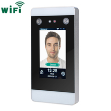 WIFI TCP/IP Dynamic Face Facial Recognition Time Attendance and Access Control System