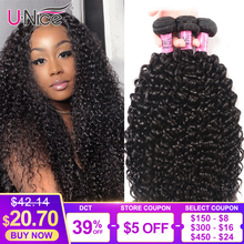 UNice 100% de cabello humano rizado, cabello Remy de 8 26 pulgadas, extensiones de pelo ondulado brasileño, Color Natural, ofertas de Black Friday de 1 pieza