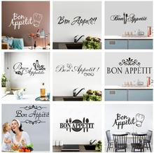 Bon Appetit Wall Sticker French Quote Cook Decal Vinyl Art Mural Removable Kitchen Dining Room Home Restaurant Decor gym fitness wall sticker motivational quote vinyl art decal removable home room decor