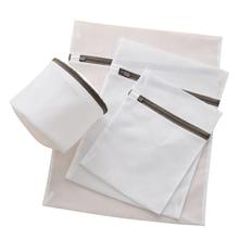 High-end Elegant Gray Zipper Laundry Bag Garden Home Thickening Bra Bag Home Storage Organization laundry bag