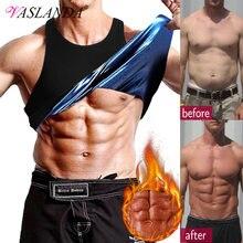 Мужская корректирующая форма для тела тренажер талии тренировочный