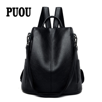 New style large-capacity large-function travel bag young girl school bag black main luxury designer ladies PU leather backpack