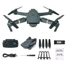 L800 Remote Control Aircraft E58Wifi Professional High-Definition Aerial Four-Axis Aircraft 019 Folding Drone(China)