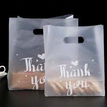 Sac en plastique avec poignée, 50 pièces, emballage cadeau de remerciement, sac en plastique avec poignée, pain, Biscuit, sacs à provisions portables, cadeau de fête, gâteau