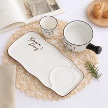 National Style Hotel Ceramic Tableware Set Rectangular Plate Dish Household Western Plate Breakfast Plate set ceramic plate