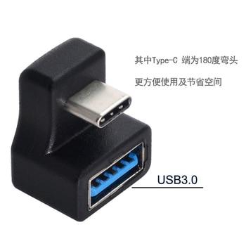 180 Grad Up & Down Abgewinkelt Typ-C USB-C OTG zu USB 5,0 Verlängerung Adapter für Zelle telefon & Tablet