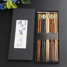 5 pares japonês reutilizável pauzinhos de faia natural pauzinhos conjunto chinês madeira conjunto doméstico conjunto de talheres redondos # p30