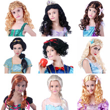 Halloween anime modeling cosplay children and adult princess wig female film role-playing long hair party culture