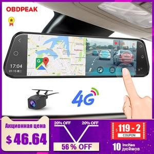 """4G Car DVR 10"""" Android 8.1 Stream RearView Mirror FHD 1080P ADAS Dash Cam Camera Video Recorder Auto Registrar Dashcam GPS DVRS(China)"""