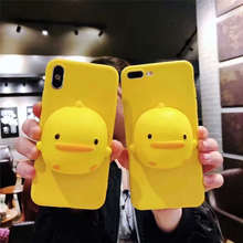 3D Cute Yellow Duck Soft silicone Case For Xiaomi Mi A3 A2 L