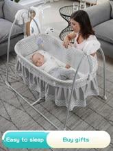 Berceau électrique pour bébé de 0 à 36 mois, lit à bascule avec musique, panier de couchage Intelligent pour nouveau-né, pas de taxe EU!