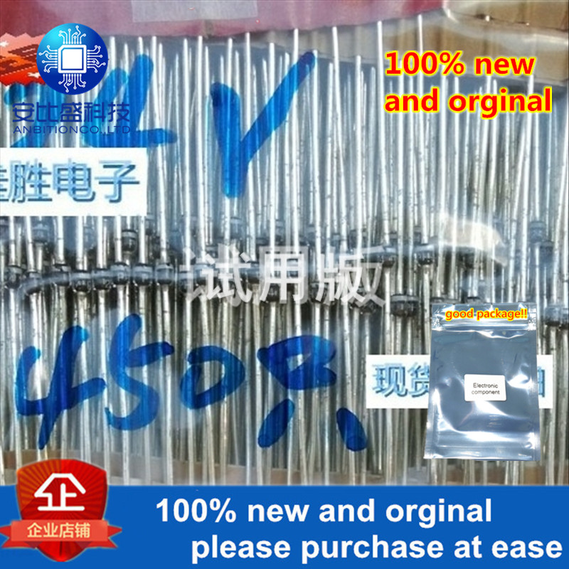 30pcs 100% New And Orginal Voltage Regulator Tube 24v Silk Screen PH24  In Stock