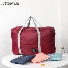 2020 New Nylon Foldable Travel Bag Unisex Large Capacity