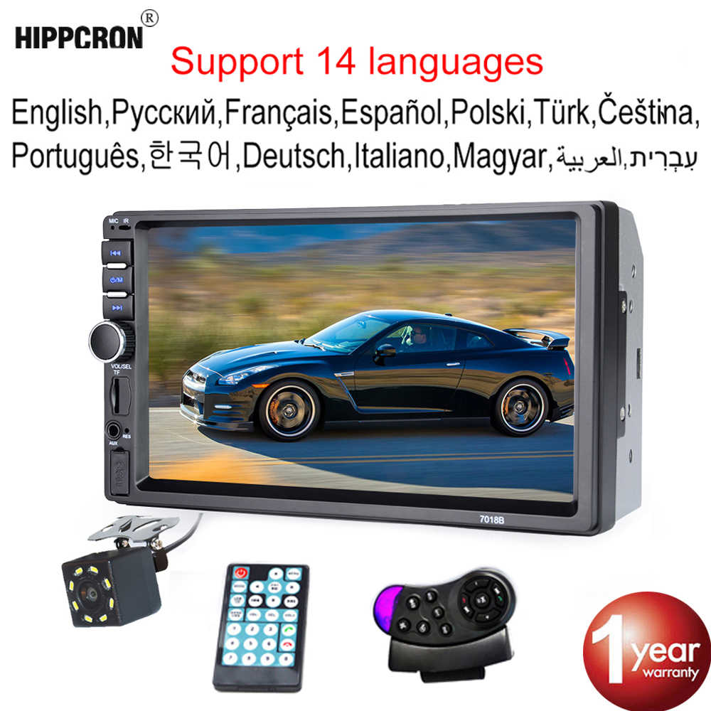 "Auto Radio HD 7 ""Touch Screen Stereo 2 Din Bluetooth FM ISO di Alimentazione SD USB Lettore Mp5 No o con la Macchina Fotografica"