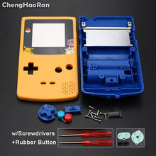 DIY Game Case For P0kem0n Limited Edition Yellow Blue Housing Shell Cover Case For Gameboy Color GBC w/Rubber Pads Screwdrivers