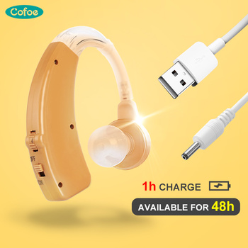 Cofoe Rechargeable Hearing aid Ear Care Tool Adjustable Hearing Aid For Old People/Hearing Loss 2 Color Adjustable Hearing Aids performance of ric hearing aids in sloping sn hearing loss