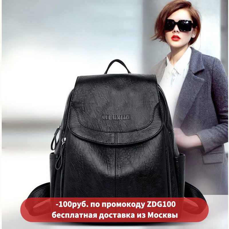 ZDG Women Backpack Two Sets Mini Shoulder Bag Fashion Black Bags For Women Big  Leather Laptop Backpack