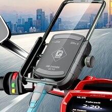 De Teléfono para motocicleta soporte inalámbrico QC 3,0 18W USB cargador rápido teléfono Moto manillar de la bicicleta soporte para teléfono móvil soporte