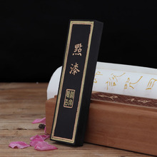 Chinese Traditional Sumi-E Ink Stick Solid ink Anhui oldhukaiwen Hui Mo calligraphy ink pine-soot Sumi ink Dian Qi Song Yan