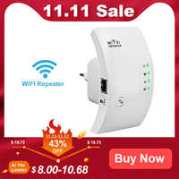 Repetidor de WiFi inalámbrico extensor de Wifi Ultraboost amplificador de Wifi de largo alcance refone 300M amplificador de WiFi wi-fi repetidor Punto de Acceso