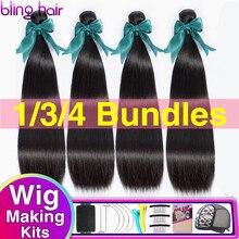 Bling 8 40นิ้วPeruvian Straight Hair Weave Bundles 1/3/4ชิ้น100% Remy Human Hair Extensions no Sheddingธรรมชาติสี