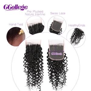 Image 5 - CCOLLEGE קינקי מתולתל שיער טבעי חבילות עם סגירת 3 חתיכות ברזילאי לארוג שיער ללא רמי הארכת שיער 4*4 תחרה סגירה