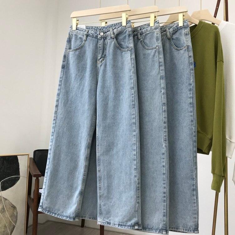 2020 Women Pants Jeans Ovesize New Korean Style  Loose Casual Light Blue Pants Women Free Shipping  Pantalon Femme  Ropa Mujer