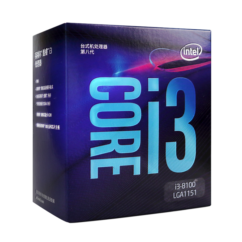 Intel Core i3-8100 Desktop Processor 4 Cores up to 3.6 GHz Turbo Unlocked LGA1151 300 Series 95W image