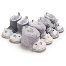 Baby Winter Boots Bear-Shoes Snowfield Toddler Newborn Girls Boys Infant 0-18M First-Walkers