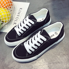 Women Sneakers Arrivals Fashion Lace-up Black/white Women Shoes Solid Sewing Sha